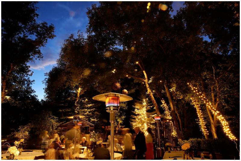 outdoor wedding reception