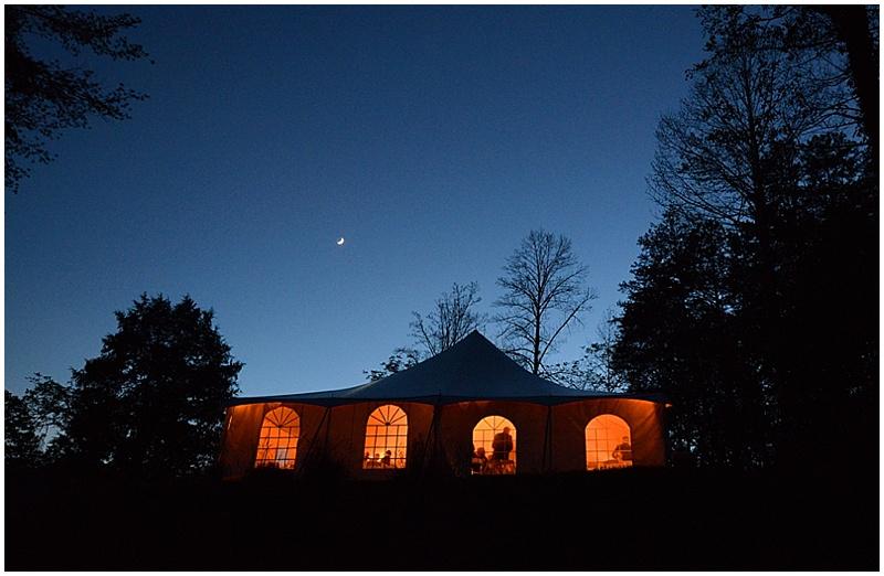 tent wedding reception