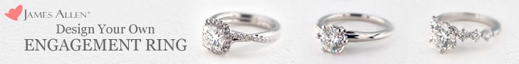 James Allen - Design Your Own Engagement Ring