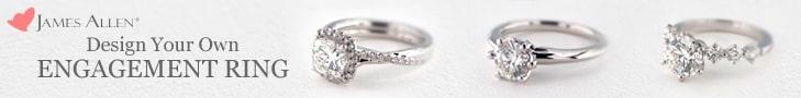 James Allen - Design Your Own Engagement Ring
